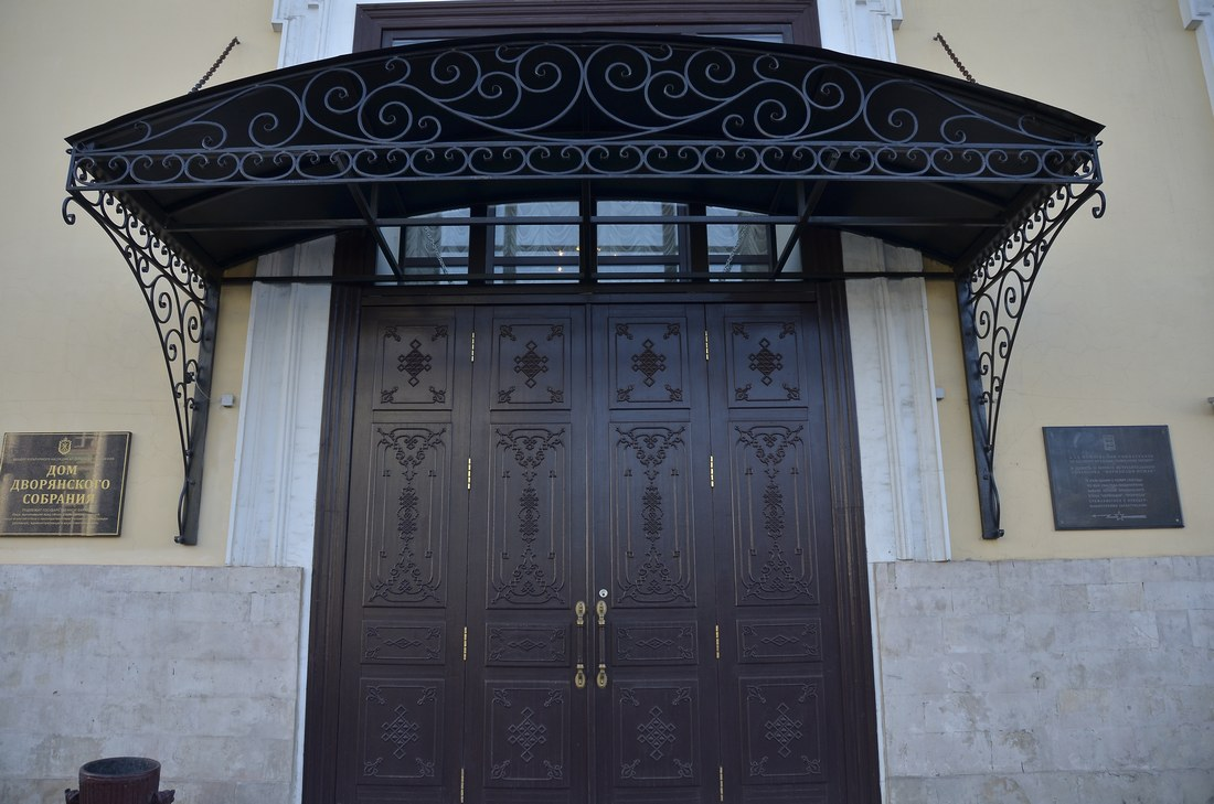Дворянское собрание обрело название: ФОТО