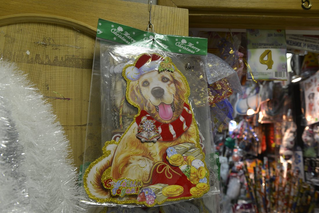 """""""Собачьи"""" подарочки на Новый год: ФОТО"""