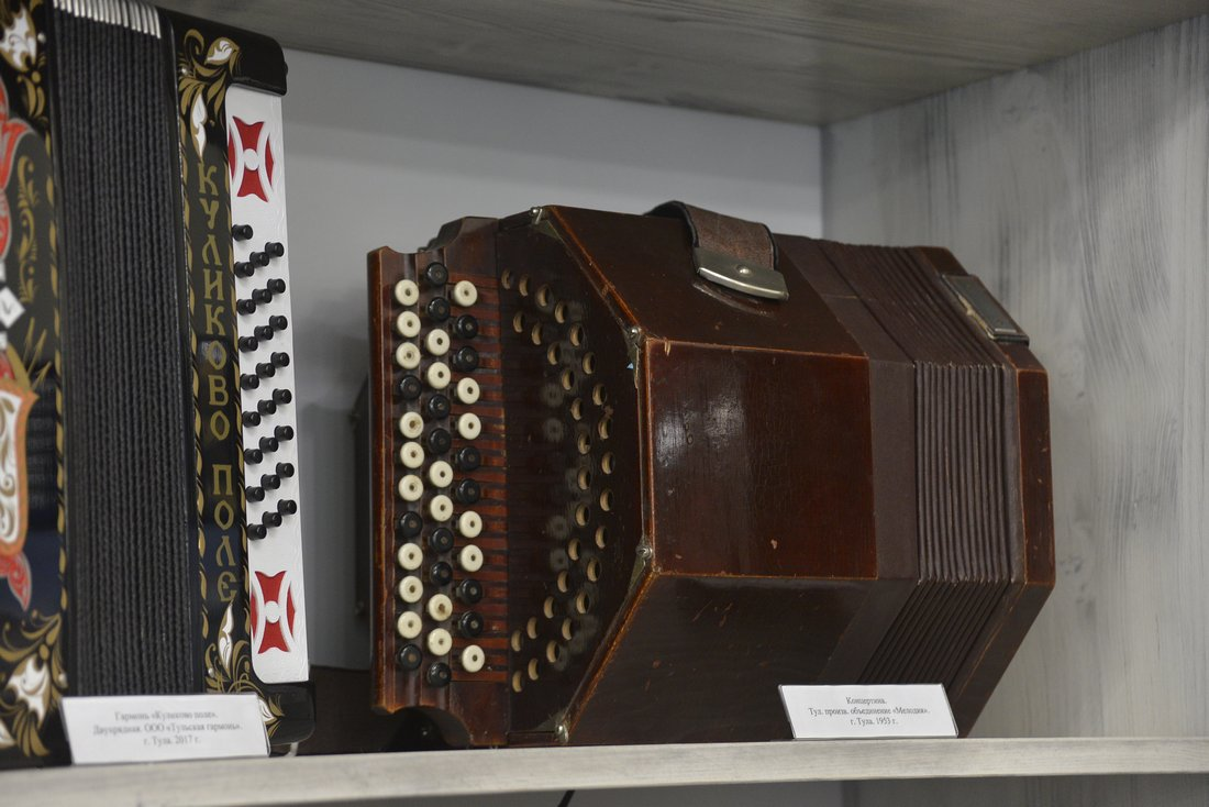 "В музее ""Гармони деда Филимона"": ФОТО"