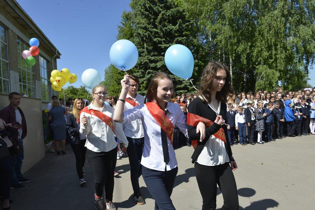 Последний звонок в школе Заокска: ФОТО