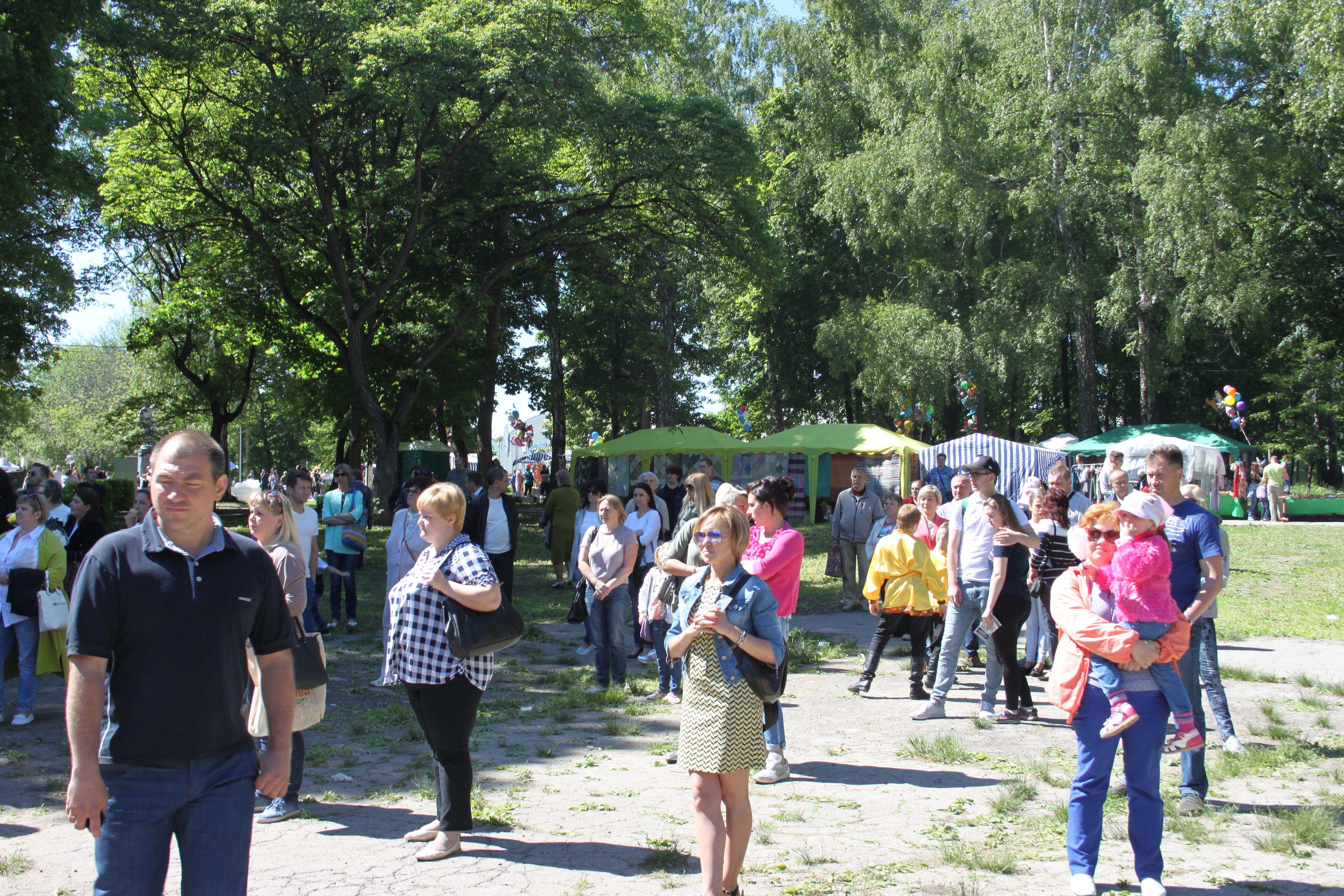 26 мая новомосковцы отметили день города