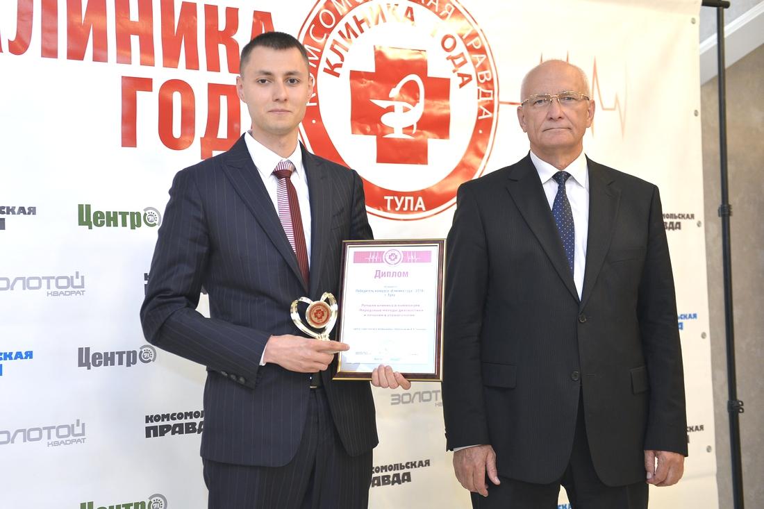 "Вручение премии ""Клиника года""-2018: ФОТО"