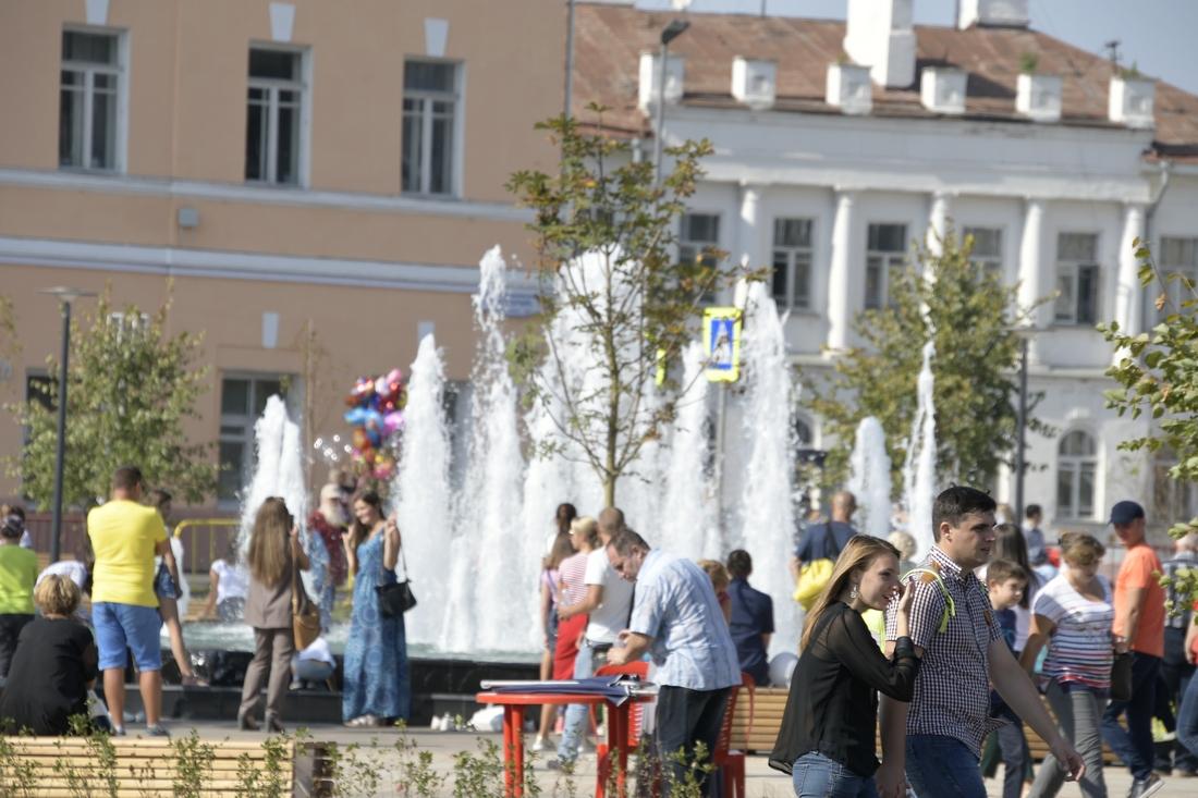 День города: ФОТО