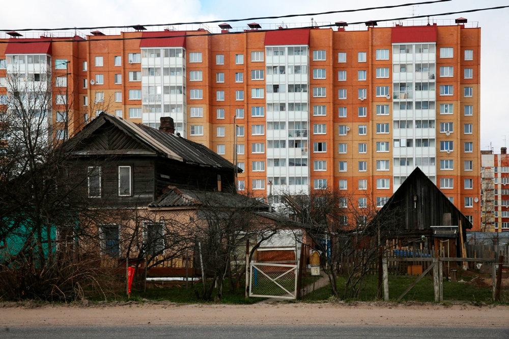 жилищный фонд