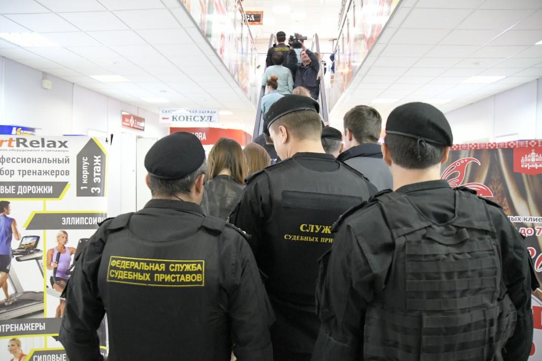 "Закрытие ""Сарафана"": ФОТО"