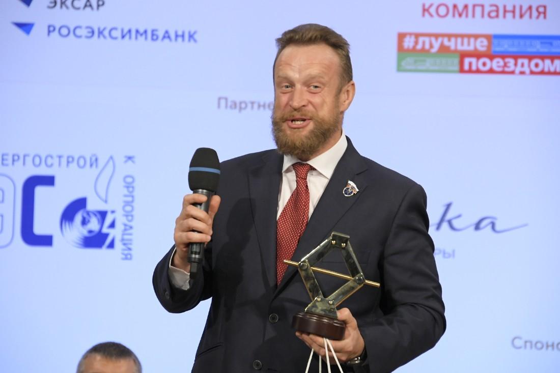 """Премия """"Бизнес-успех"""" - 2018: ФОТО"""