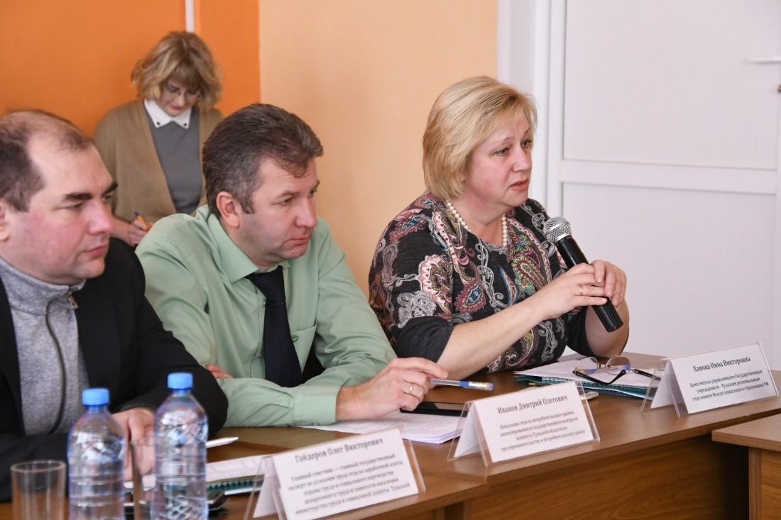 "Круглый стол ""Электронные сервисы ФСС"": ФОТО"