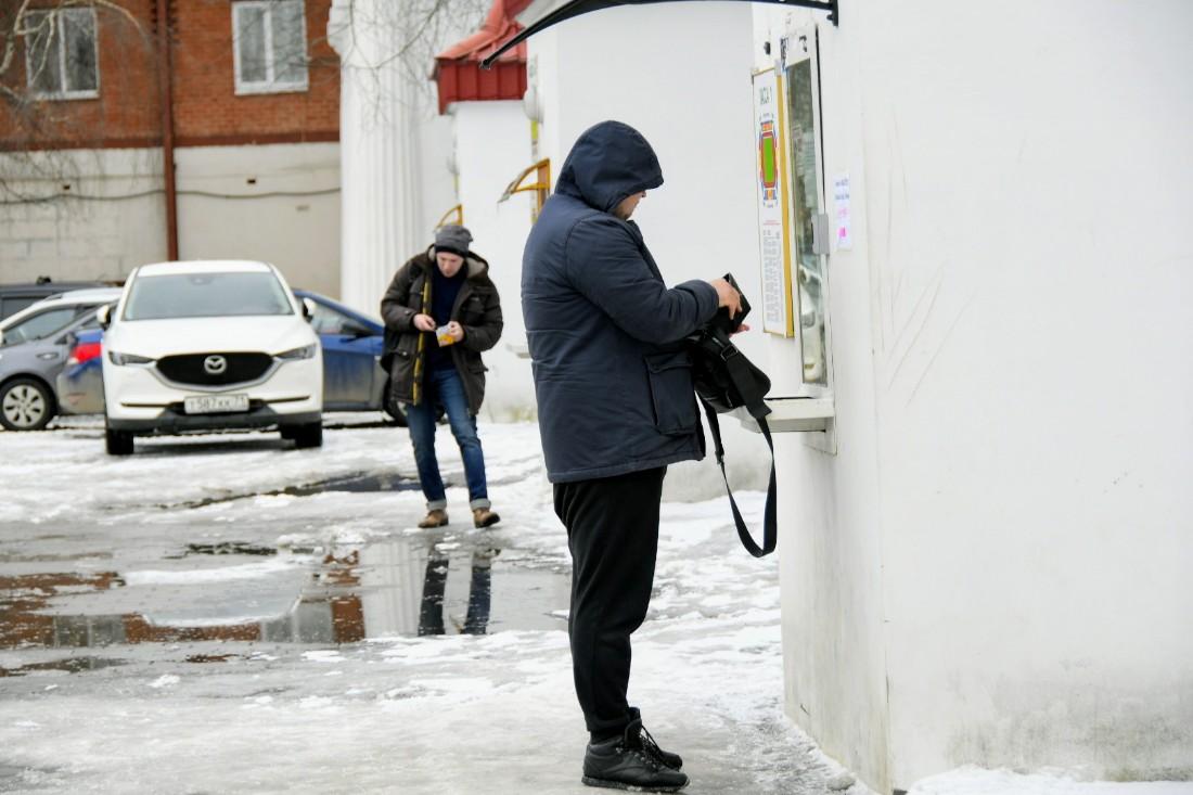 "Тулякам возвращают деньги за билеты на матч ""Арсенал""-""ЦСКА"": ФОТО"