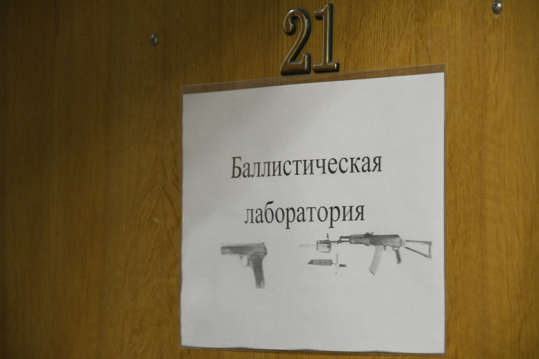 Экспертно-криминалистический центр: ФОТО