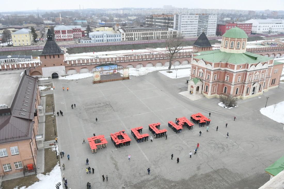 """Флэшмоб """"Крым"""": ФОТО"""