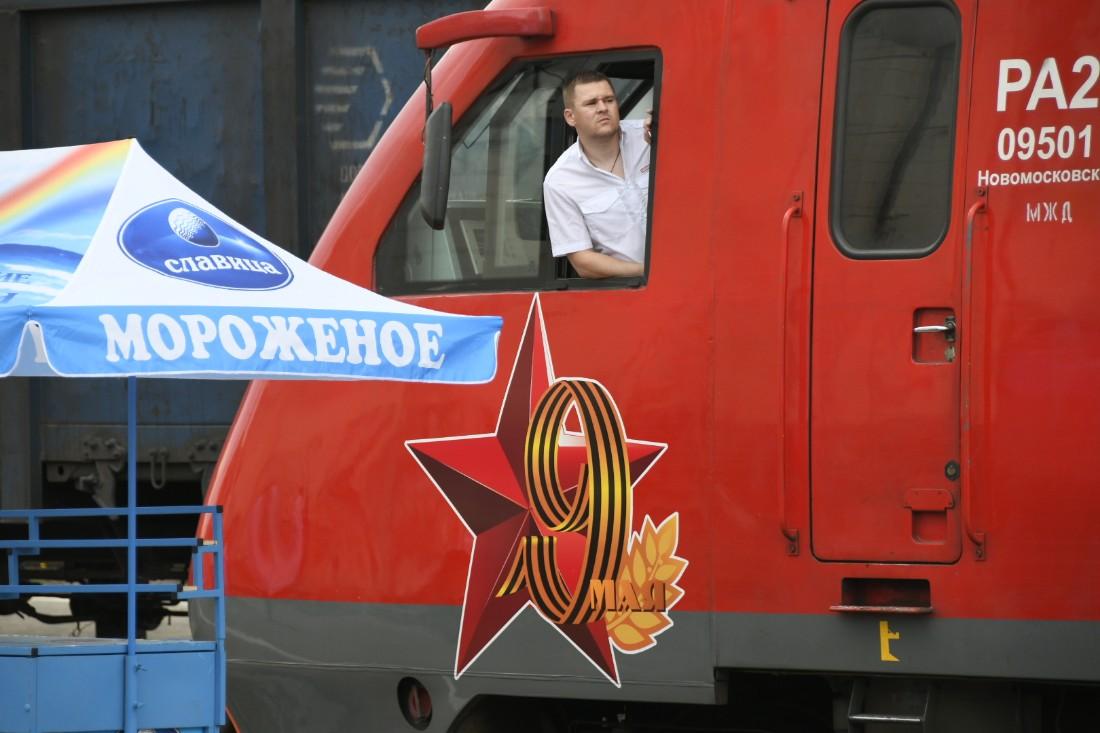 Поезд памяти: ФОТО