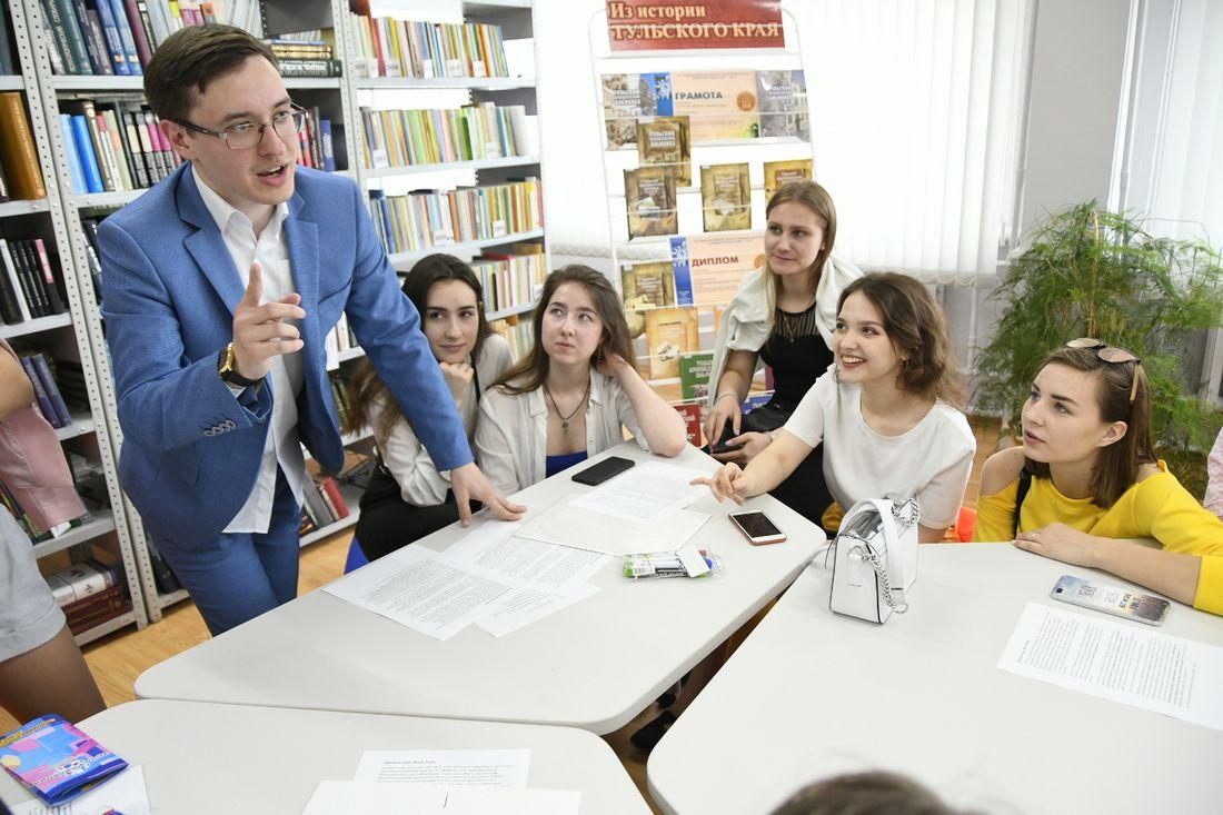 """""""Точка кипения"""" в Тульском педуниверситете: ФОТО"""