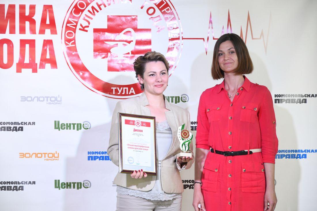"""Церемония """"Клиника года"""" - 2019: ФОТО"""