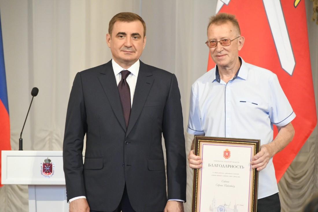 Вручение государственных наград: ФОТО