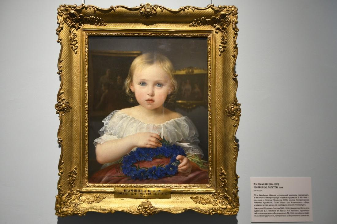 Выставка из Третьяковской галереи в Туле