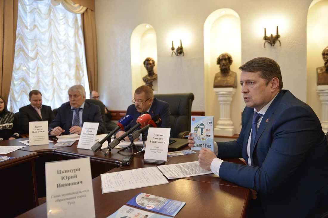 Евгений Авилов, семь лет во главе администрации Тулы: ФОТО