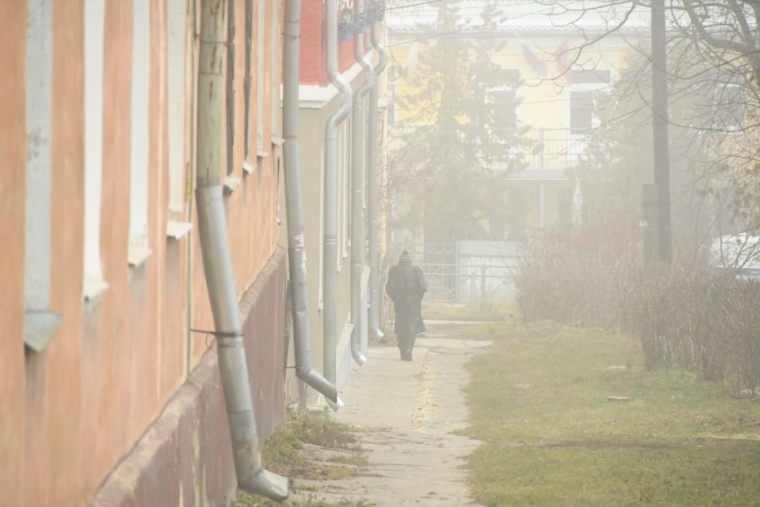 Тулу накрыл утренний туман: ФОТО
