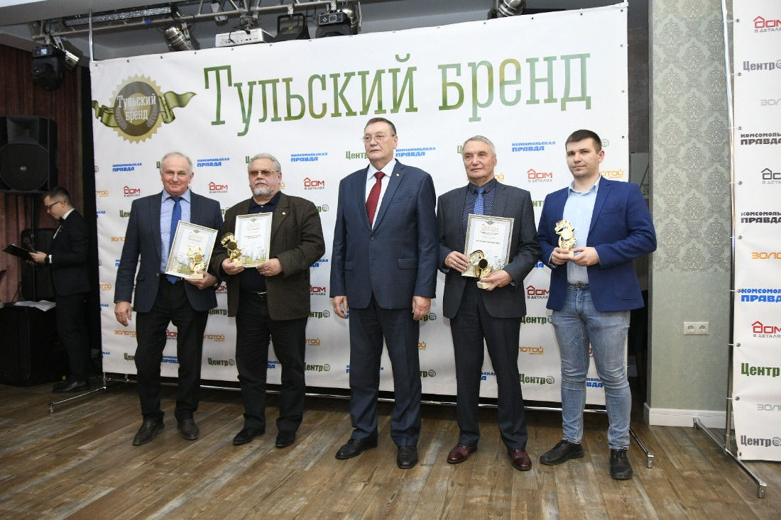 """Вручение премии """"Тульский Бренд"""" 2019: ФОТО"""