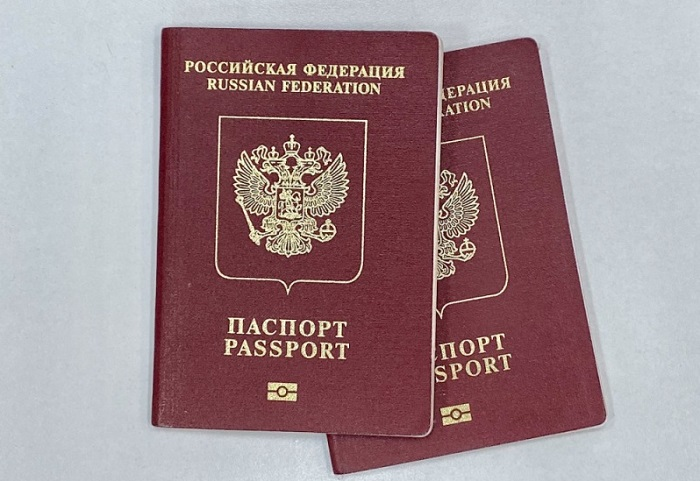 Подать заявку на загранпаспорт через портал